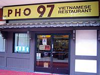 LA PHO'97外観